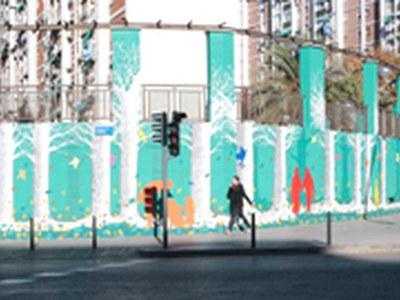 Street Art a Cornellà, murals que donen vida a la ciutat
