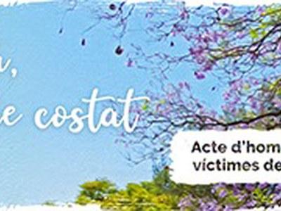 L'Ajuntament posposa l'acte d'homenatge a les persones mortes durant la pandèmia