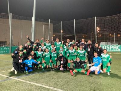 La UE Cornellà elimina de la Copa del Rei l'Atlético de Madrid